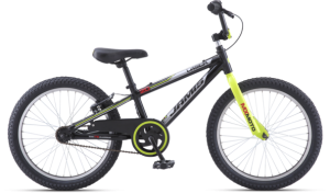 Jamis Laser 20, bicycle rentals, bike rental